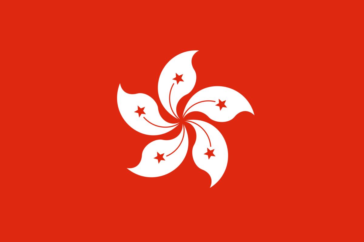 Prediksi Togel Hongkong 27 January 2019